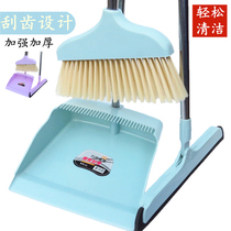 The dustpan set combination broom dustpan office home sweeping soft hair thickened set sweep 10 yuan batch