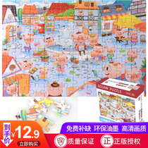 48 100 pieces puzzle puzzle childrens popular dinosaur early childhood childrens Brain Toys intelligence boys and girls 2-6 years old