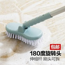 Long handle tool roof toilet cleaning brush artifact decontamination cleaning tile wall bathroom bathroom hood pass