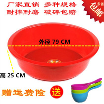 Laundry large pots plastic pots home large round pots 80cm private feet bath waterproof deep mouth cute suit