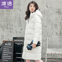 Ice Jie 2019 New down jacket female long fashion hooded Korean version slim long over the knee jacket burst winter