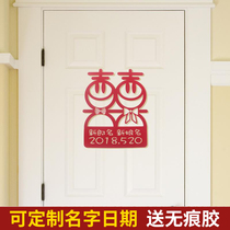 Custom name Happy word wedding room bedroom door decoration Shuangxi sticker wedding Romantic Wedding layout supplies