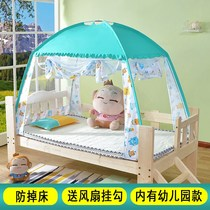 Baby mosquito net children baby crib mosquito net cover with bracket newborn yurts foldable bottom universal