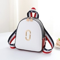 College wind shoulder bag female 2018 new Korean version of the small fresh large-capacity student campus bag female wild backpack