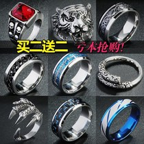 Tide single mens ring singles Tide men casual general trend students male teens adult personality