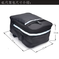 On behalf of the driving electric car package rainproof package on behalf of the driving bag seat bag package to increase the rear seat bag folding frame package