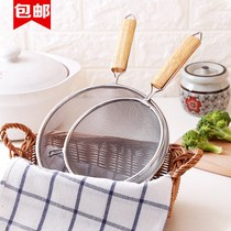 Fried Hot Pot Mini fine net soup powder childrens dual-use pimple soup small hole home hot noodles colander kitchen fishing rice