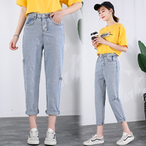 Thin jeans female spring and summer new Korean version of the nine points loose hole Burr Harlan radish pants