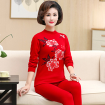 Middle-aged and elderly warm underwear female plus velvet thick female grandmother cold suit mother middle-aged and elderly high collar suit
