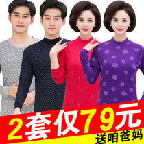 Qiu Yi qiuku female middle-aged large size thermal underwear set male thin section loose cotton old father cotton sweater