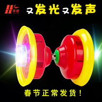 China Bell Diabolo monopoly two-headed five-axis beginners childrens students adult old man shaking Diabolo ring luminous pull ring