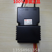 New original genuine HLK-01 gas oven bread oven food equipment dedicated pulse ignition controller