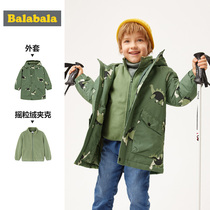 Balabala childrens cotton baby Cotton Boys Fall and winter 2019 New childrens assault two-piece jacket