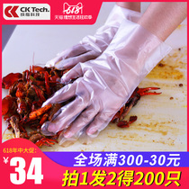 Thickened food grade disposable gloves dining food eat lobster TPE plastic film Hand film transparent 100 pe