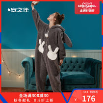 Ann's pajamas female autumn and winter rabbit ears Siamese cute cartoon Lamb coral velvet thick girl home service