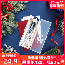 Morning light stationery Ice Festival Limited Series gel pen gift set student stationery eraser pencil refill set HAGP1189 morning light gift season