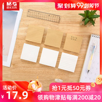Morning light stationery notes self-adhesive note paper can tear the message N times stick stick white beige page box blank horizontal line 80 page YS-334