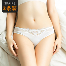 fe161775645 Fan pupil ice silk underwear female low waist lace lace package hip ladies  underwear cotton crotch