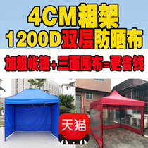 Tents advertising outdoor Four Corners carport four feet folding telescopic stall umbrellas night market stall canopy cloth
