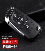 17 DS FAW Besturn Jiabao folding key modification anti-theft host learning copy remote control
