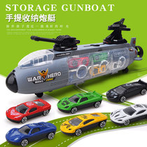 Submarine 3-4-6 childrens toys puzzle boy birthday sixty-one gift multi-purpose warship model toys