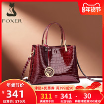 Golden Fox lady bag autumn and Winter new 2019 fashion large-capacity middle-aged mother bag wild leather handbag