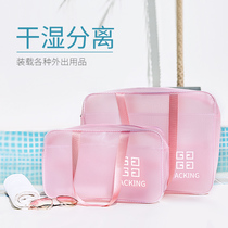 Swimming bag waterproof simple portable high-capacity multi-function bathing equipment swimsuit storage bag makeup wash bag