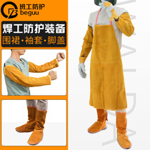 Welder protective equipment welding Apron leather anti-hot sleeve fire wear-resistant leggings sets of welding summer overalls