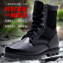 07 combat boots military shoes men winter cold high-top ultralight training special forces genuine security tactical shoes military boots women