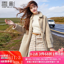 Xiangying sheepskin coat female 2019 new fur Korean version of the popular long paragraph lamb wool Wind Jacket autumn and winter models