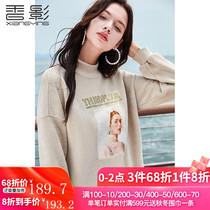 Long-sleeved t-shirt female fragrance 2019 autumn and Winter new Korean version of the thin shirt casual loose printing hedging sweater