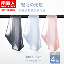 Antarctic seamless ice silk underwear female cotton 100%cotton antibacterial crotch ladies summer thin section breathable HW