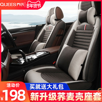 Car seat four seasons universal seat cover winter seat cover all surrounded cloth cute car seat cover linen seat cover