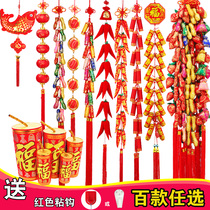 Chongyang Festival housewarming moving living room decoration supplies pendant wedding festive red pepper firecracker string ornaments
