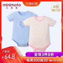 Small millet minimoto summer thin section baby short-sleeved jumpsuit triangle Jersey baby open shoulder bag fart clothing