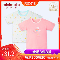 Small millet minimoto baby summer short-sleeved T-shirt men and women baby thin open shoulder sleeve head underwear shirt