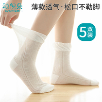 Pregnant women month socks summer thin section cotton breathable postpartum maternity socks autumn loose socks base socks spring and Autumn Winter