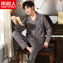 Antarctic mens pajamas mens cotton long-sleeved spring and autumn cotton mens simple casual suit thin section home service