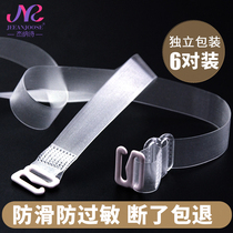 Underwear with shoulder strap invisible shoulder strap underwear bra bra strap wild transparent invisible shoulder strap thin non-slip no trace