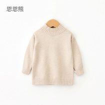Baby sweater warm hedging female baby autumn and winter grace bear children autumn 1 year old 3 girls knit shirt