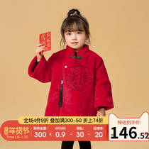 Girls cotton jacket Chinese style Han clothing winter red Chinese New Year children Tang dress grace bear female baby New Year Service