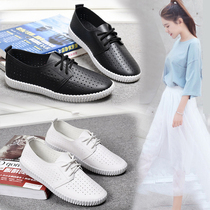 Shallow mouth white shoes female 2019 spring section net red wild students Harajuku simple breathable fashion mesh hollow single shoes