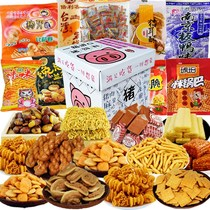 Five cents snack campus FCL can eat for a long time after 90 nostalgic few small bulk mashup sell 8