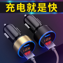 Car Car Charger mobile phone fast charge multi-function cigarette lighter conversion plug a drag two double usb interface