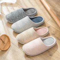 Winter new cotton slippers female simple indoor warm couple bedroom soft bottom thick non-slip floor slippers home