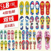 Flower single line child pattern thinking soles line embroidery men and women cartoon full hand embroidery fashion cross stitch insole