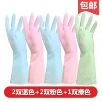 Thin latex gloves 5 double fitted kitchen washing clothes washing gloves housework clean waterproof gloves