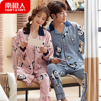 Antarctic pajamas women autumn and winter cotton long-sleeved trousers home service men's cotton lovers large size suit M