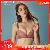 GE ruiers love exhaled small chest gathered underwear female comfort no rims ladies bra cover 180867A