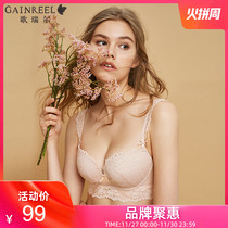 Song Gabriel sexy lace underwear small chest gather fashion and comfortable non-wire ladies bra cover 190461A